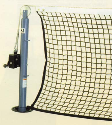 Official 42' Tennis Net from Spalding