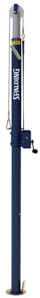 Elite Aluminum Winch End Volleyball Upright from Spalding