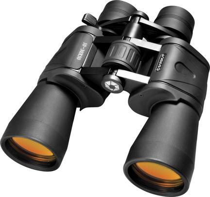 Gladiator 10-30x50 Zoom Binocular with Ruby Lens