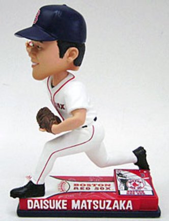 Daisuke Matsuzaka Boston Red Sox On Field Bobble Head Doll from Forever Collectibles