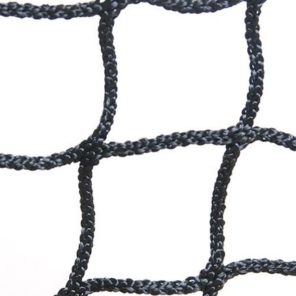 42' Collegiate Pro Tennis Net