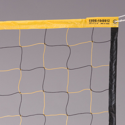 MacGregor® Econo Yellow / Black 40' x 3' Volleyball Net