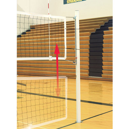 VB-6000 Match Point Volleyball System