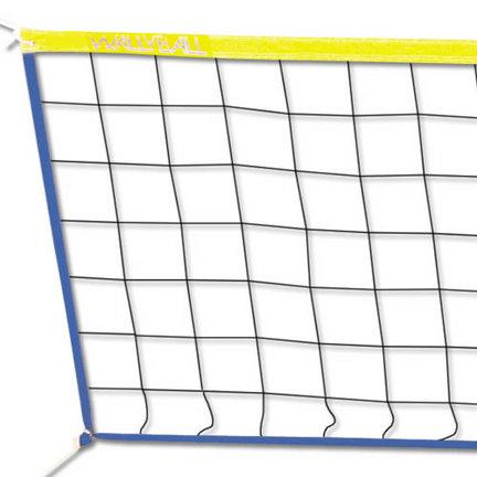 Wallyball® Net