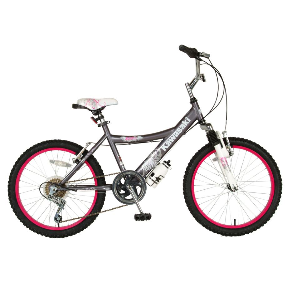 "Kawasaki Girl's KX20G 20"" Front Suspension Mountain Bike - Gray"