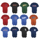 Major League® Replica Pro Mesh Jersey (Youth)