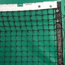 42' Edwards 30LS Double Center Tennis Net