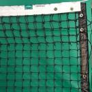 42' Edwards 30LS Double Center Tennis Net