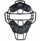 Adult Ultra Light Catcher / Umpire Mask by