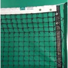 3.5 mm Polyethylene Double Center Edwards Tennis Net