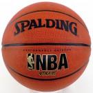 "Spalding NBA Street Basketball (Size 28.5"")"