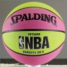 "Spalding NBA Pink and Green Varsity Basketball (Size 28.5"")"