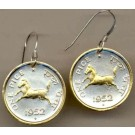 "India 1 Pice ""Horse"" Two Tone Coin Earrings"