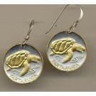"Cape Verde 1 Escudos ""Sea Turtle"" Two Tone Coin Earrings"