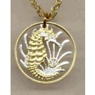 """Singapore 10 Cent """"Seahorse and Seaweed"""" Two Tone Coin Cut Out Pendant with 18"""" Chain"""