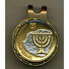 "Israel 10 Agorot ""Menorah"" Two Tone Coin Golf Ball Marker"