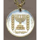 "Israel Lirah ""Menorah"" Two-Toned Coin Pendant with 18"" Chain"
