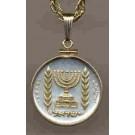 "Israel Lirah ""Menorah"" Coin Pendant with Plain Edge and 18"" Chain"