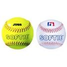 """12"""" Softie® Softball Yellow - One Dozen"""