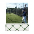 Split Cage™ Batting Cage Net for Baseball and Softball (70'L x 14'W x 12'H)