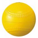JUGS Lite-Flite® Yellow Practice Baseballs - (One Dozen)