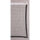 Markwort Braided Nylon Pro Tennis Net - 42' x 3 1/2'