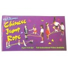 Chinese Jump Rope Instruction Manual Book (Set of 6)