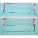 10' Long EZ Tennis Net