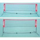 10' Long EZ Tennis Net