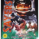 Gale Sayers Autographed Chicago Bears11x14 Collage Photograph Limited Edition of only 40! (Unframed)