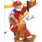 "Vladislav Tretiak Autographed Montreal Canadiens 8"" x 10"" Photograph Hall of... by"