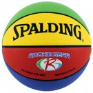 Rookie Gear Multi Colored Basketball from Spalding®