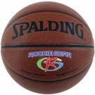 Rookie Gear Brown Basketball from Spalding®