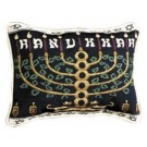 """Hanukkah"" 9"" x 12"" Tapestry Pillow From Simply Home"
