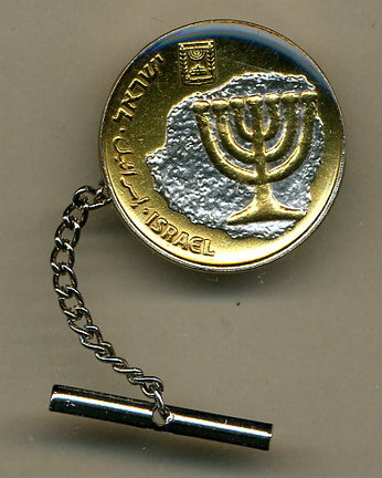 Israel 10 Agorot 'Menorah' Two Tone Gold on Silver World Coin Tie Tack