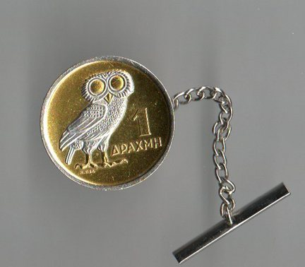 "Greek 1 Drachma ""Owl"" Two Tone Coin Tie Tack"