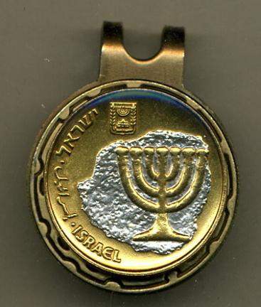 Israel 10 Agorot 'Menorah' Two Tone Coin Golf Ball Marker