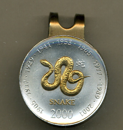 "Somalia 10 Shillings ""Year of the Snake"" Two Tone Coin Golf Ball Marker"