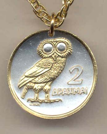 "Greek 2 Drachma ""Owl"" Two Tone Coin Pendant with 18"" Chain"