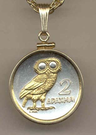"""Greek 2 Drachma """"Owl"""" Two Tone Gold Filled Bezel Coin with 18"""" Necklace"""
