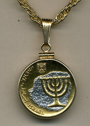 """Israel 10 Agorot """"Menorah"""" Two Tone Gold Filled Bezel Coin Pendant with 18"""" Necklace"""