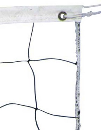 27' x 3' Volleyball Net (Set of 2)