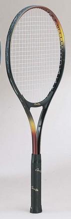 """27"""" Wide Body Tennis Racquet (Set of 2)"""