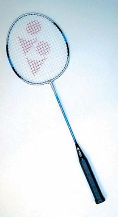 B-450 Steel Head & Shaft Badminton Racquet From Yonex (Set of 3)