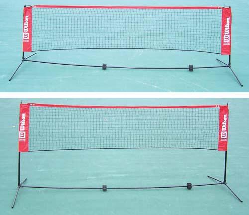 Image of 10' Long EZ Tennis Net