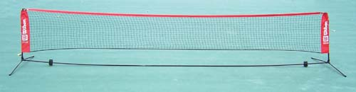 16.5' Long EZ Tennis Net
