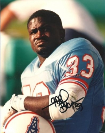 """Gary Brown Autographed Houston Oilers 8"""" x 10"""" Photograph (Unframed)"""