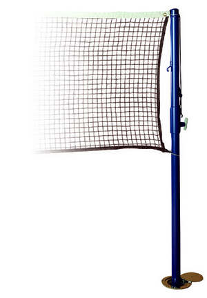 Multi-Court Badminton System from Spalding