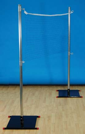 Econo Badminton Game Standards (One Pair)