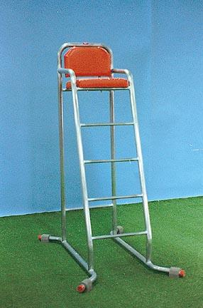 Official's or Lifeguard Seat